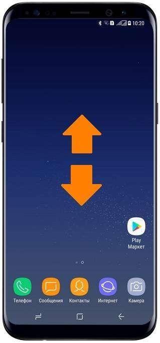 Как открыть меню (посмотреть все приложения) на Samsung Galaxy S8
