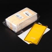 Защитное стекло Full Glue для Xiaomi Redmi 8 в тех.упаковке (25 шт в компл), арт.010630-25