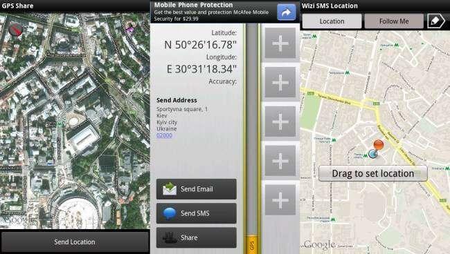 GPS Share, Here I Am 2, Wizi SMS Location