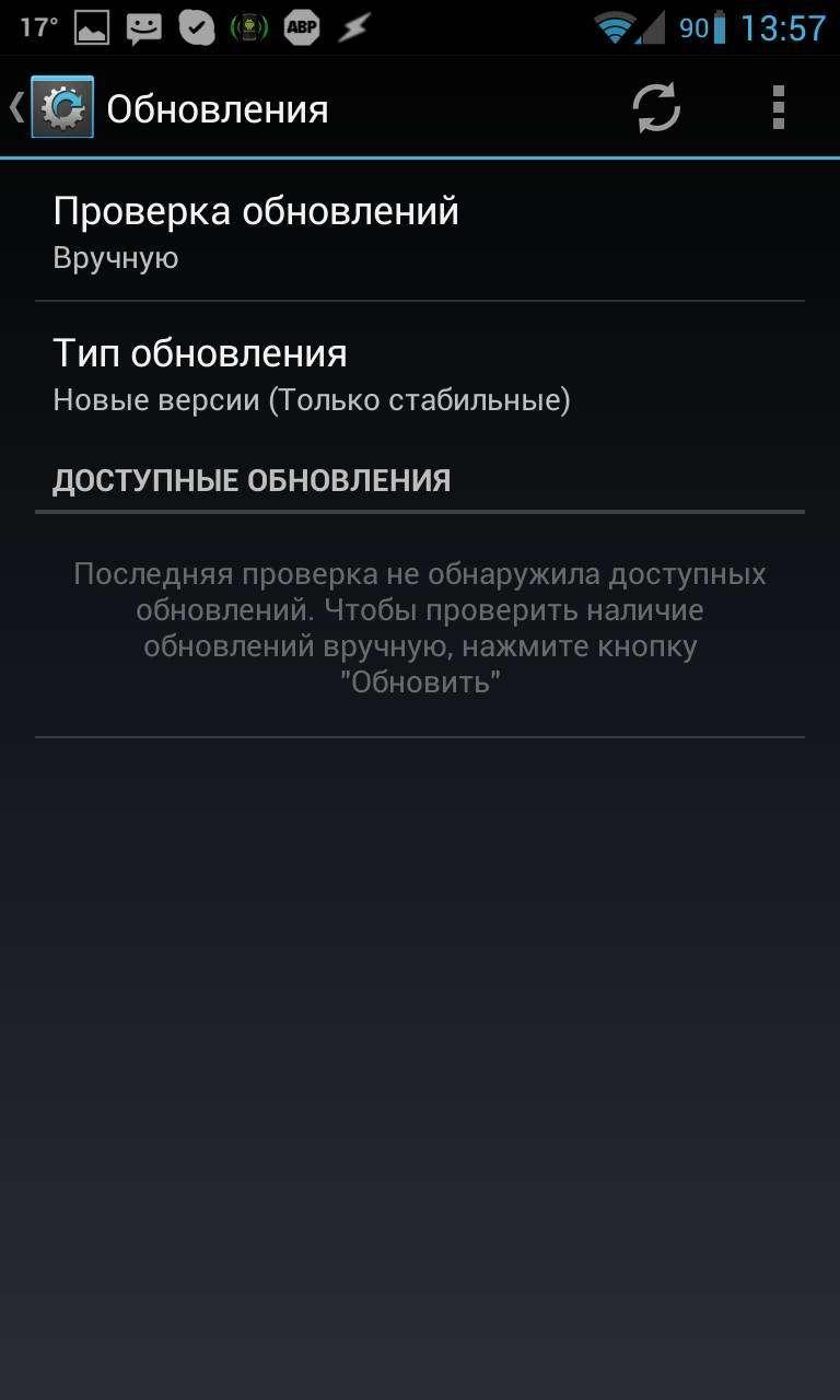 В CyanogenMod есть собственный механизм OTA-обновления прошивки