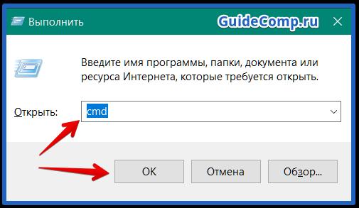 загрузка прервана yandex browser что делать