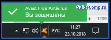 как отключить полностью загрузку в яндекс браузере