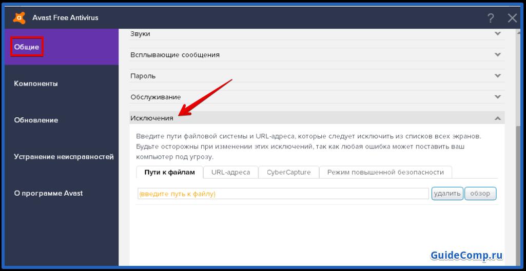 как задержать загрузку в яндекс браузере