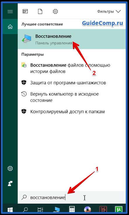 снять загрузку в яндекс браузере