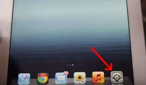 Что такое Cellular в Айпаде: в чем отличие планшетов с и без него
