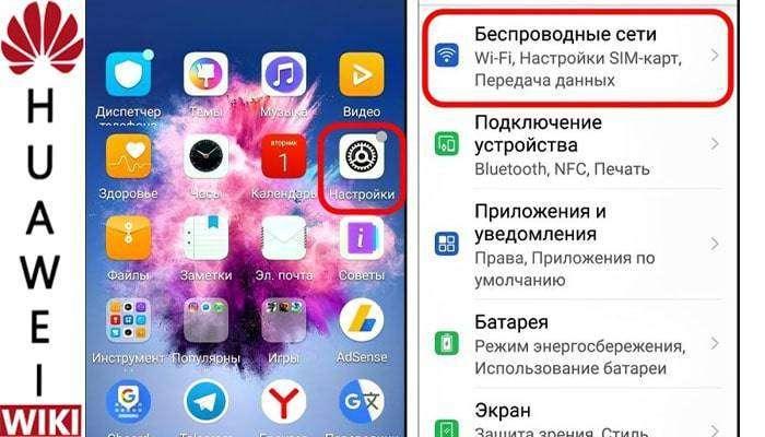 Нестабильный сигнал телефона   HUAWEI поддержка россия