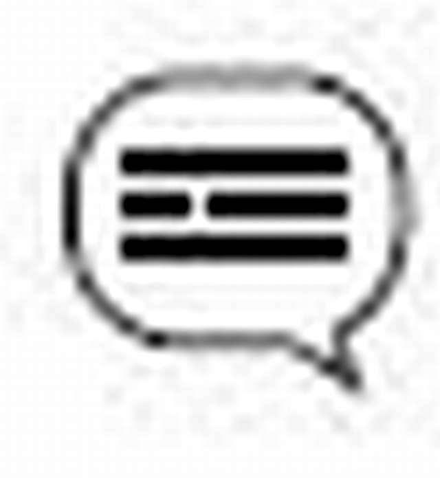 значок h на телефоне что означает